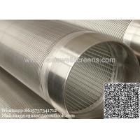 Buy cheap Johnson screen wire point pipe for deep water well drilling pipe with highly filter rate from wholesalers