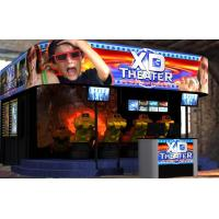 Dynamic Flexible XD Theatres With Circular Screen And Special Effects Chairs