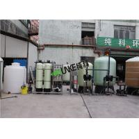 China FRP 500LPH Reverse Osmosis Machine For Drinking / Chemical / Printing on sale