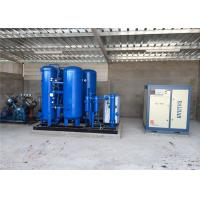 China 5Nm3/hr PSA Oxygen Nitrogen Plant High Purity 93% Automatic Control CE Approval wholesale