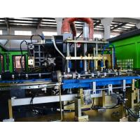 China 2 Cavity Plastic Bottle Blow Moulding Machine / Water Bottle Blowing Equipment wholesale