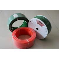 China Pheating resistance flexure resistant rocessing paper Polyurethane Round Belt for Transmission wholesale