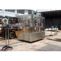 Buy cheap Beverage Filling Machine from wholesalers