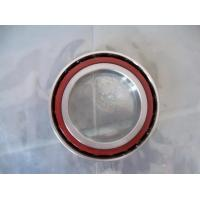 China HSB917C bearing wholesale