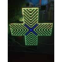 China Pharmacy Cross P10 Scrolling LED Sign Dual Color IP65 , Advertising Custom Led Signs on sale