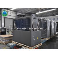 China Cooling Most Efficient Air Source Heat Pump For Office Building Air Conditioning on sale