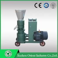 China 220V Single Phase/Diesel Engine Wood Pellet Mill wholesale