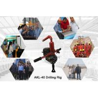 2015 Best water well drilling rig, AKL-40 portable drilling rig