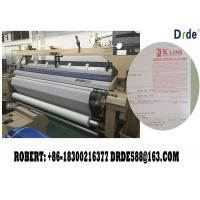 China Cam Motion Shedding 340CM Water Jet Loom Weaving Machine Single Nozzle High Speed wholesale