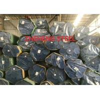Buy cheap Stainless Steel Seamless Pipe A312 Standard Specification Heavily Cold Worked from wholesalers