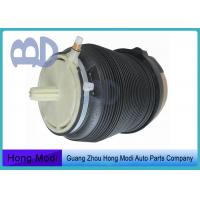 China 2005 - 2011 Air Lift Air Bags Air Suspension For Cars 7P6616039N 7P6616040N wholesale