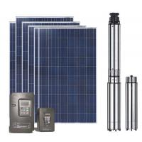 Buy cheap Pool Solar Pumps, 1.5KW Solar Powered Water Pumps from wholesalers