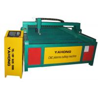China Desktop  CNC Plasma Cutting Machine Oxygen Fuel 0-8000 Mm / Min wholesale