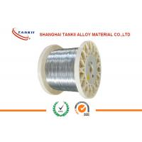 China Heating Element Hearter Nichrome Resistance Wire Stable Resistance Cr30Ni70 wholesale