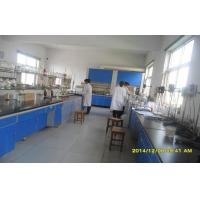Qingdao Allforlong Bio-Tech Co., Ltd.