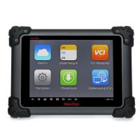 Buy cheap Original Autel MaxiSYS Pro MS908P Autel Diagnostic Tool with WIFI from wholesalers