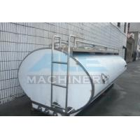 China 5000L Sanitary Stainless Steel Juice Storage Tank (ACE-ZNLG-L9) wholesale