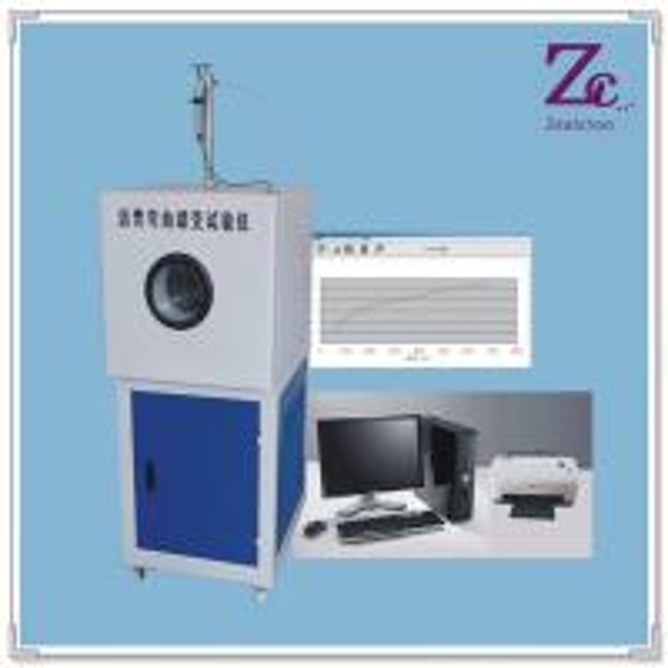 A34 Asphalt Bending Beam Rheometers Standard: ASTM D6648