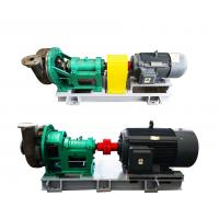 China 30 hp Industrial Chemical Pumps Stainless Steel Anti Corrosive with Back Blade wholesale