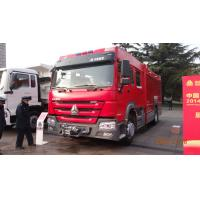 China 6m3 Sinotruk Howo Rescue Fire Truck With Water Tank Foam Tan And Ladder wholesale