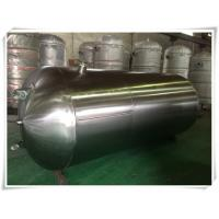 China Different Capacity Compressed Air Storage Tank U Stamped Pressure Vessel wholesale