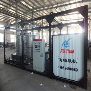 China Accurate Road Repair Machine Emulsion Blending Tank Simple Direct Operation wholesale