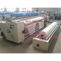 China JLH425 high speed high output cotton fabric air jet loom bandage machine wholesale