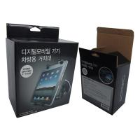 China Brown Custom Size Cardboard Boxes Electronic Packing Delivery Biodegradable on sale