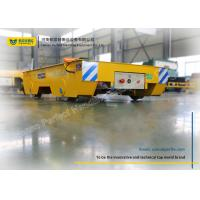 Buy cheap Customized parts rail material large capacity transfer flat table cart from wholesalers