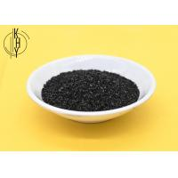 China Washed Coal Based Water Purification Using Activated Carbon Ammonia / Nitrogen Removal For Ponds wholesale