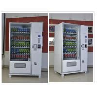China More color for choose sodas and biscuit vending machine made of steel wholesale