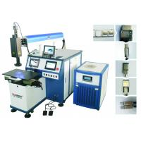 China 80W  Stainless Steel Jewelry Laser Soldering Machine or laser welding machine wholesale