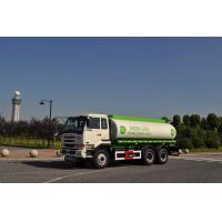 China 22500L 320HP Crude Oil Tank Truck wholesale