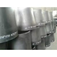 China Concentric STD A234 WPB Carbon Steel Pipe Reducer With Sand Blasted Surface wholesale