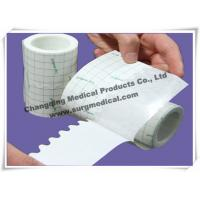 China Sports Zinc Oxide Medical Surgical Tape Cotton Easy Tear Low irritation wholesale