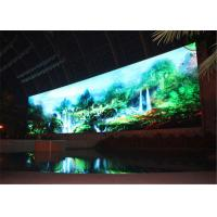 China Thin P7.62 3 in 1 SMD LED Screen , 1/8 scanning high resolution led display 244mm x122mm wholesale