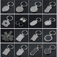 China OEM factory cheap price high quality car key chain, Promotional Gifts cheap wholesale keyc wholesale