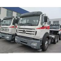 China 380hp Beiben prime mover truck 6x4 tractor tuck Beiben 2638 wholesale
