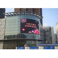 China Smd Custom Size High Definition Big Screen Led Tv , Waterproof Stage Led Screen wholesale