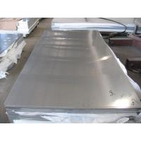 Quality hairline finish stainless steel sheet for sale