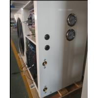 China Industrial Hot Water Hydronic Heat Pump 1120 * 490 * 710mm Long Operating Life wholesale