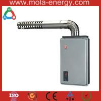 China High efficiency biogas water heater wholesale