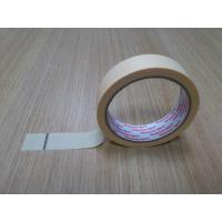 China 0.12mm Silicon Adhesive High-Temp Masking Tape Used in Taping of Electronic Components on sale