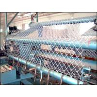 China Chain Link Fence,Chain Mesh Fence wholesale