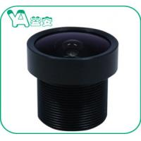 China Vehicle 5MP Camera Lens Optics , Car Dvr Recorder Lens Φ15×16 Mm Diameter wholesale