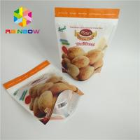 China Foil Laminated Snack Food Packaging Bags Matte Surface Finish For Biscuit wholesale