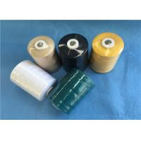 China 100% Core Spun Polyester Sewing Thread Staple Spun Polyester Sewing Thread wholesale