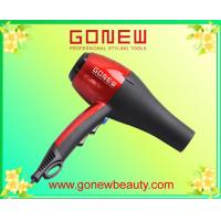 Buy cheap hair dryer 001 from wholesalers