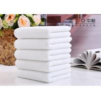 China 32S/2 Hotel Luxury Linen Collection Towels With ISO9001 Certificate wholesale