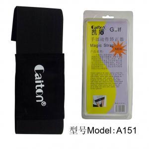 China Golf Magic Strap,golf practice strap,golf accessories wholesale